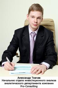 tkachev_s.jpg