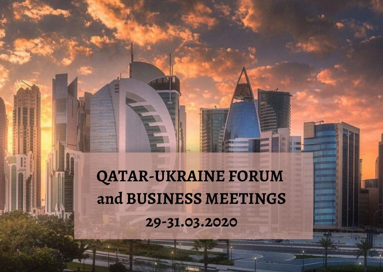 Qatar-Ukraine Forum | Doha | March 29-31, 2020