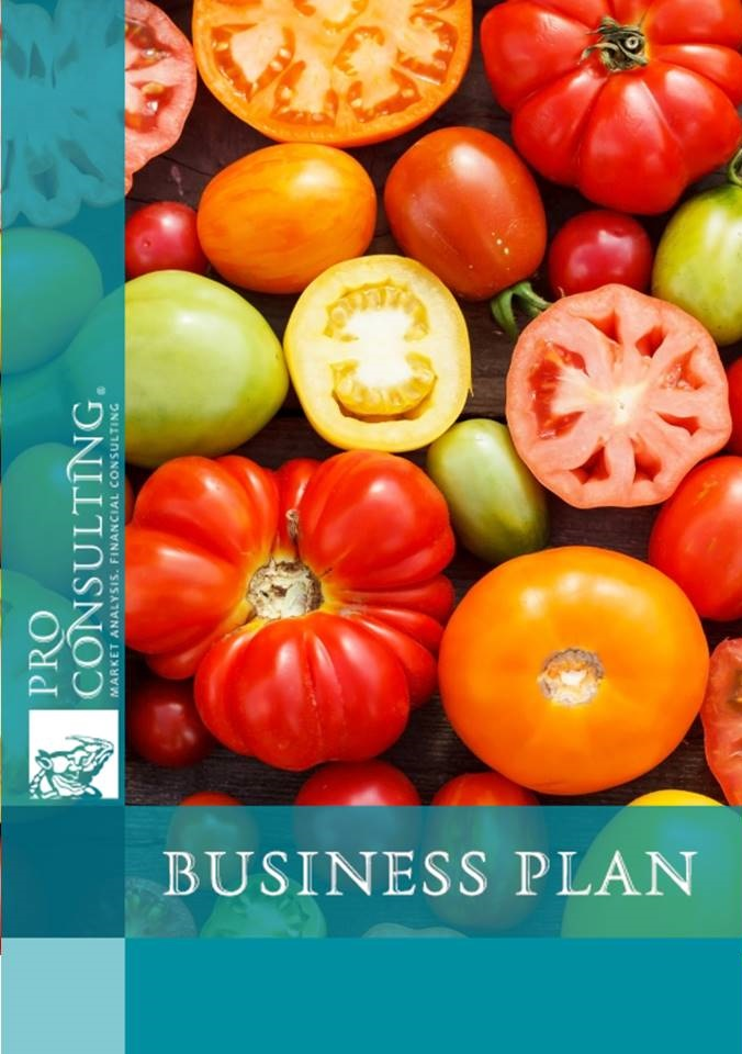 How to Start a Heirloom Tomato Growing Business in 6 Easy Steps