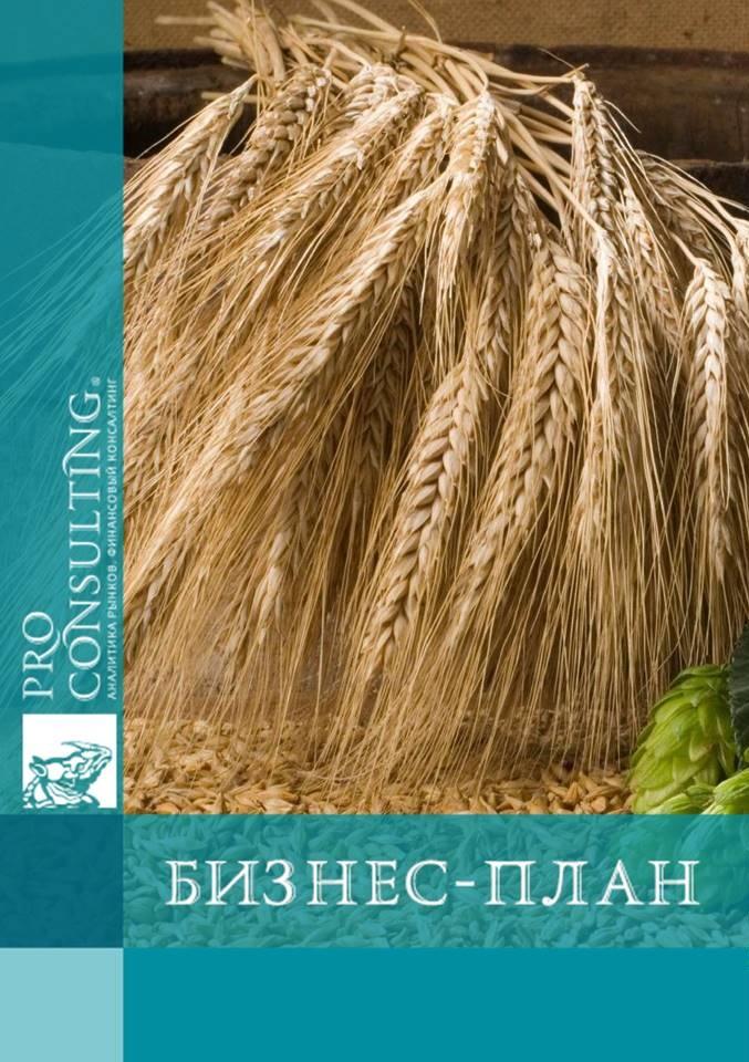 Пример бизнес плана выращивание зерновых культур 6