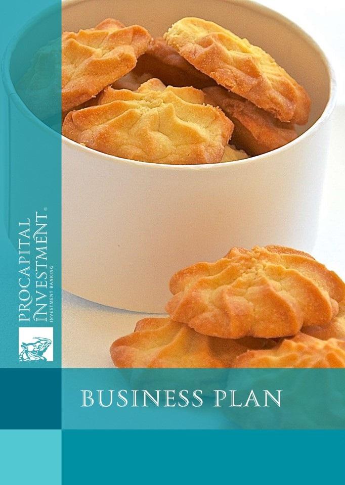 Business management plan of crisp cookies production