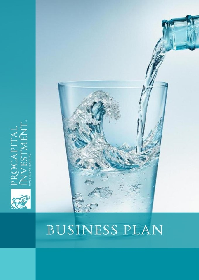 Business plan on mineral water resume text