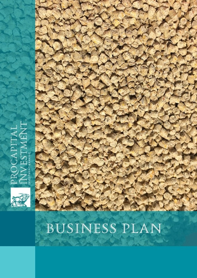 cattle feed business plan india