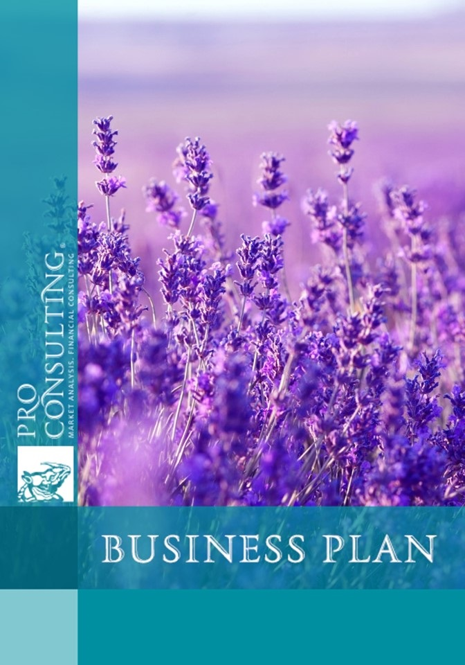 lavender business plan