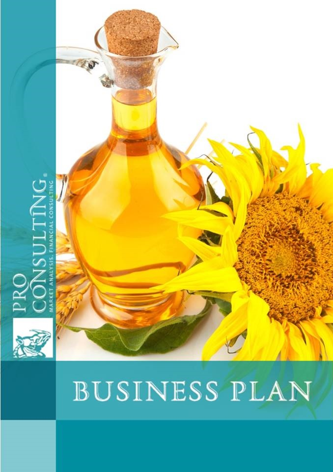 Sunflower oil business plan