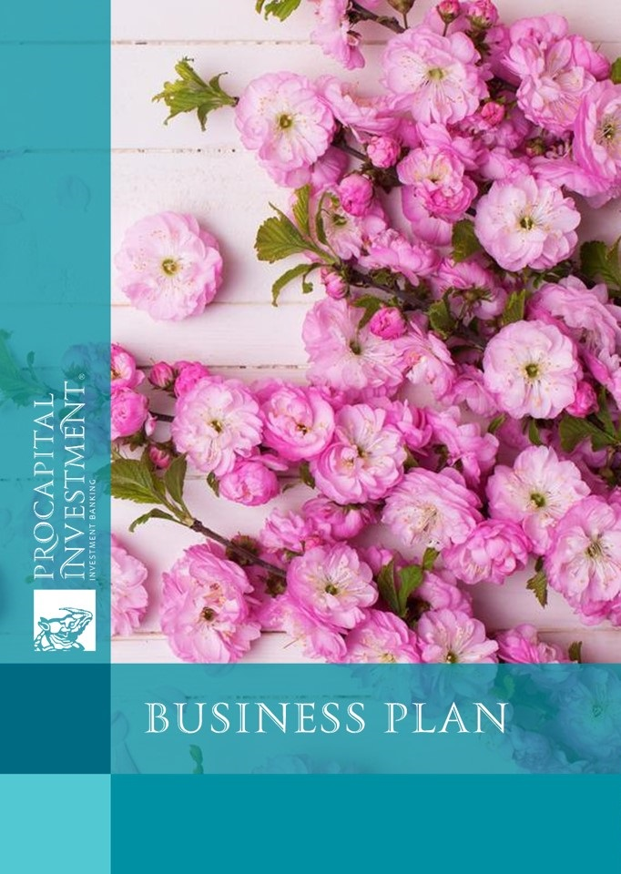 Business Plan Flower Shop