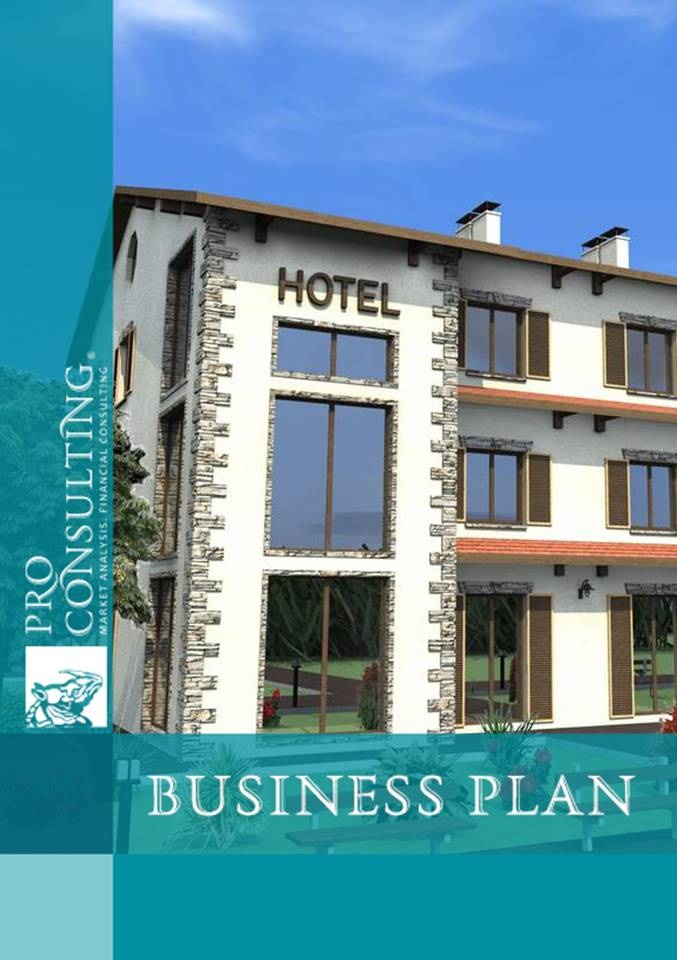 Mini hotel business plan