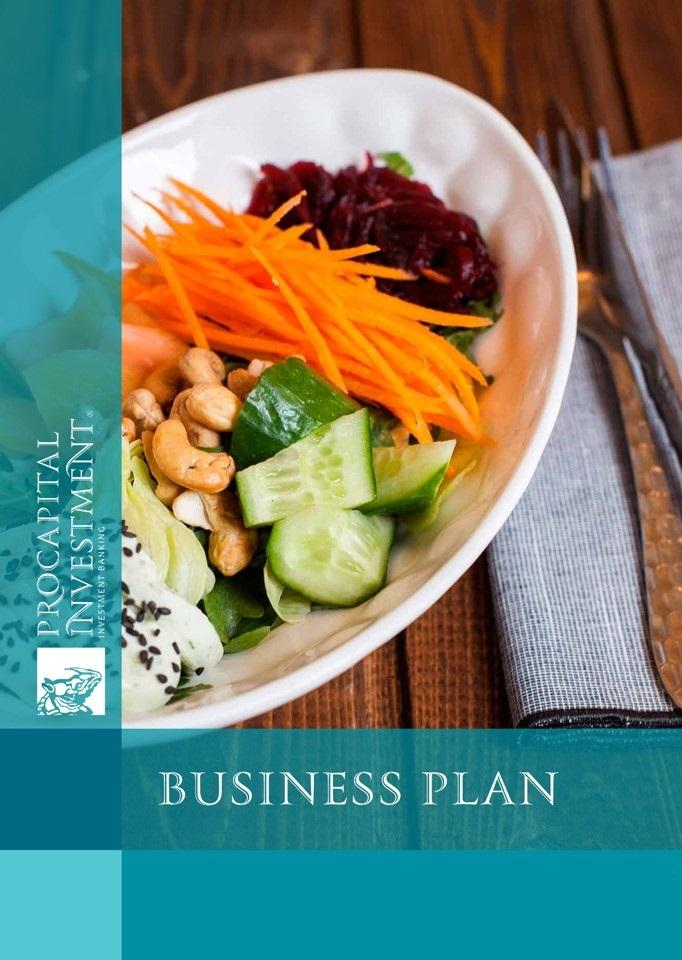 Healthy food business plan dietary cook resume sample
