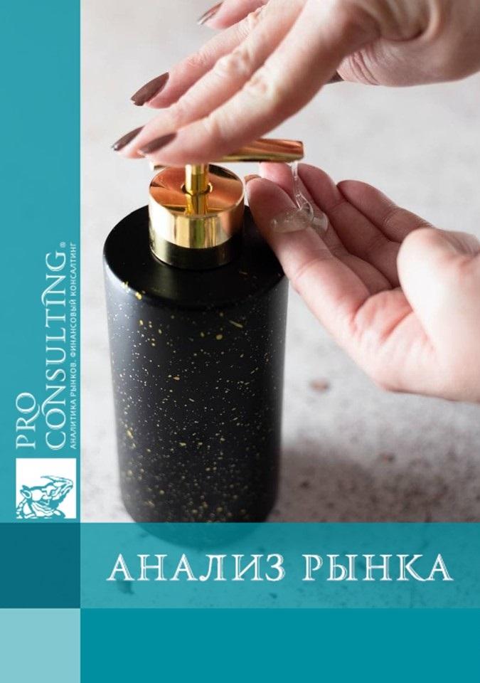 Исследуем рынок косметики в Украине