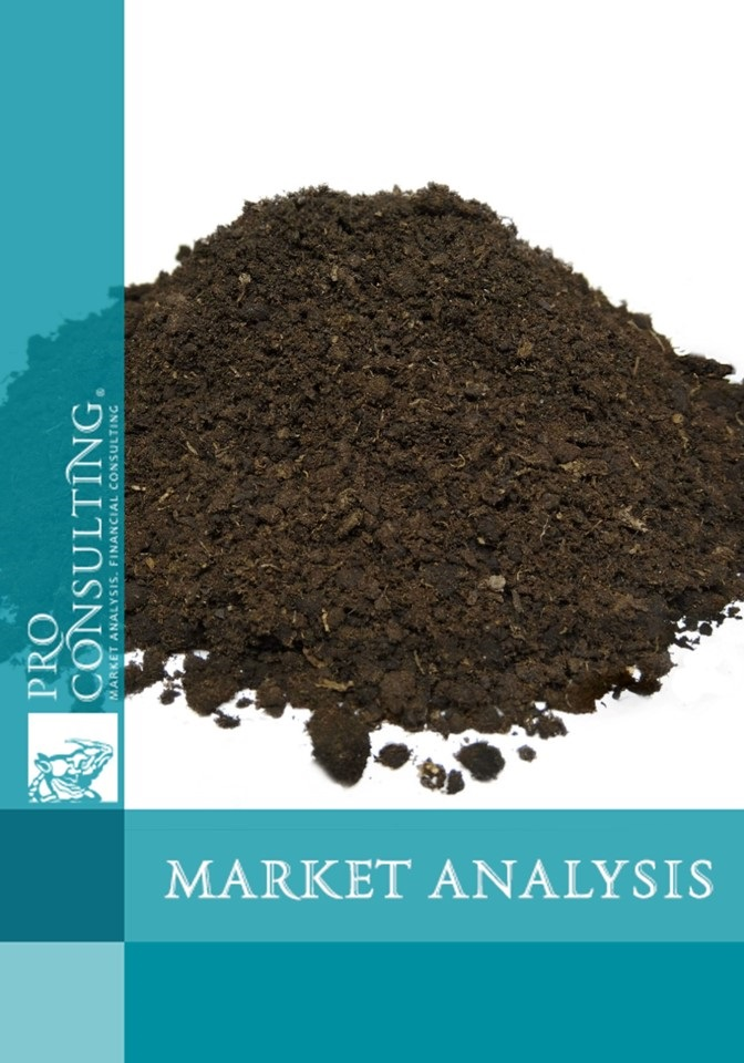 an analysis of marketing a winemaking plant in the ukraine Microscopy for the winery skip to page content  don't know what is growing in the wine and take action or get help quickly  microscopes on the market that.