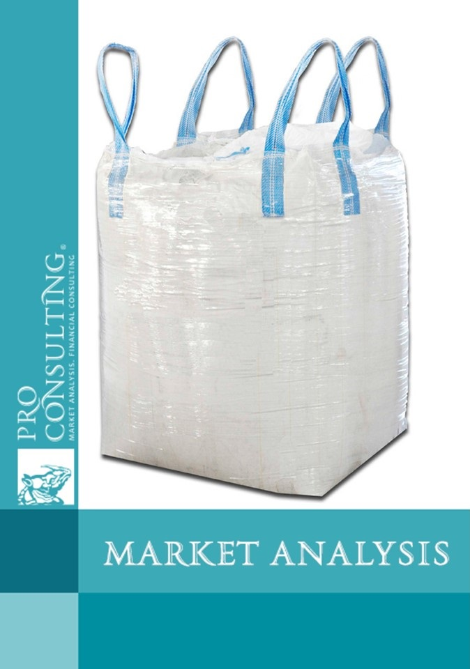 Monitoring of prices for polypropylene bags and big-bags in Ukraine  2014